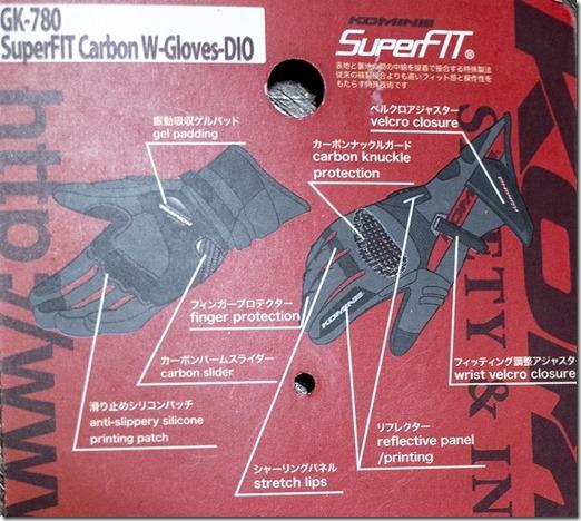 ウインターグローブ(KOMINE SuperFIT GK-780)の説明