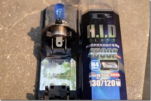 MT-07のヘッドライトのバルブ交換