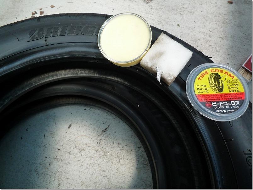 APE100タイヤ交換(組み込み)、タイヤ交換作業5