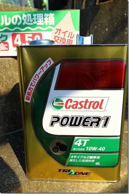 MT-07のオイル交換Castrol POWER1