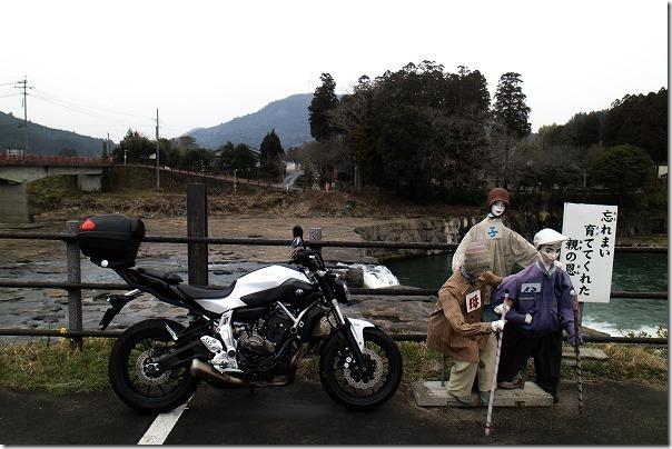 玖珠、三日月の滝とMT-07