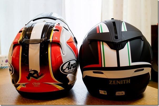 RX-7RR5プロシェードとYJ-19のヘルメット重量比較