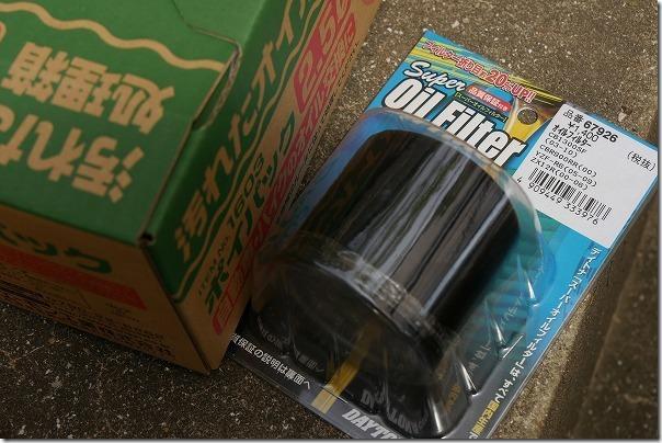 MT-07のオイルフィルター、オイル処分箱