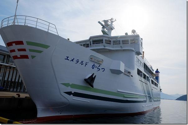 壱岐へのフェリーへバイクで乗船