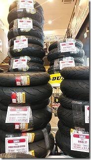 ライコランドのセットタイヤ価格