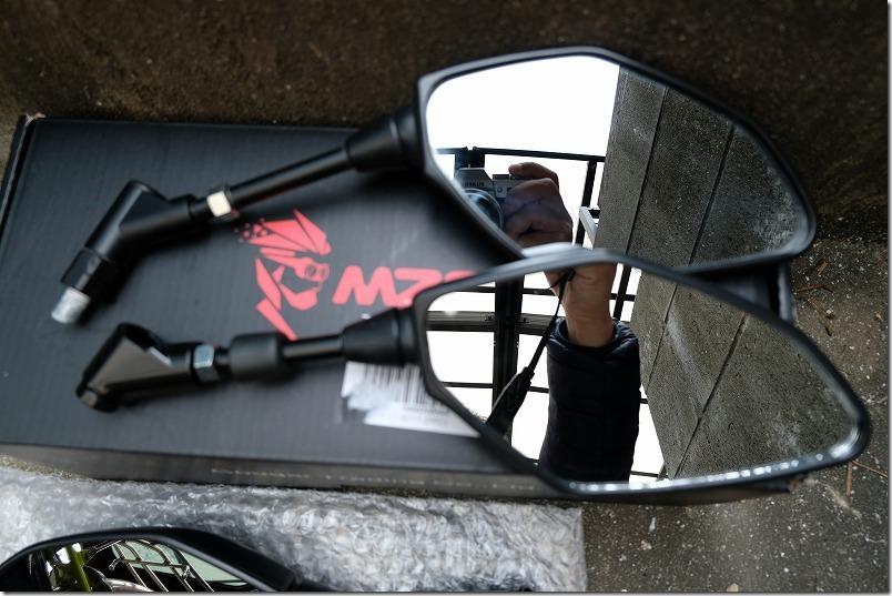 MT-07純正バックミラーとMZSを比較