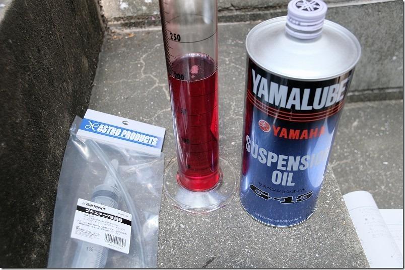 MT-07フロントフォークオイル交換方法、YAMAHA、G15