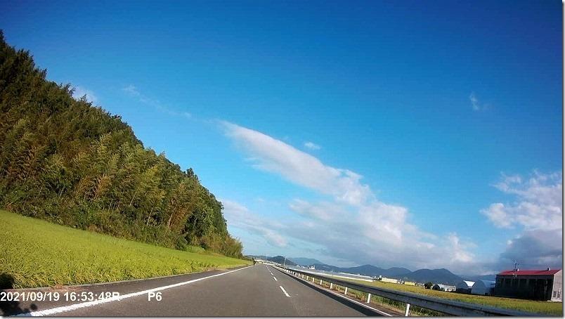 バイク用ドライブレコーダーVSYSTO/P6Fフロントカメラ