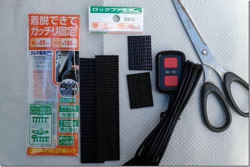MT-07にドライブレコーダーを取り付け(スイッチ取り付け)