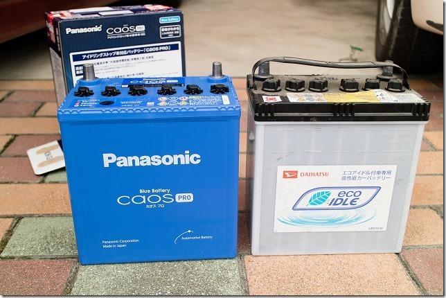 ミライースのバッテリー交換(Panasonic caos pro M-42)