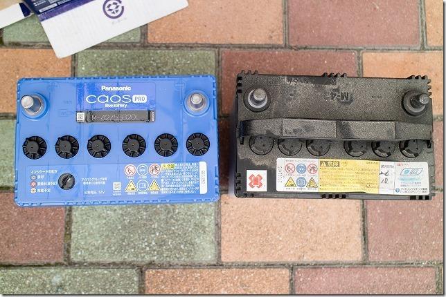 ミライースの純正バッテリーとカオスバッテリー比較