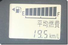 タント、L375Sの実燃費