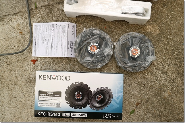 16cmのKENWOOD、KFC-RS163をタントへ取り付け