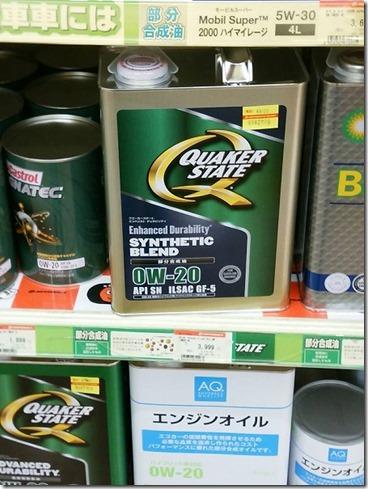 QUAKER・STATE(クエカーステート)の部分合成油