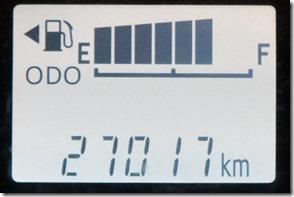 タント 5年目の車検(費用・交換部品)