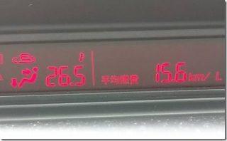プレマシーのATFオイル交換(スカイアクティブ) 料金、燃費