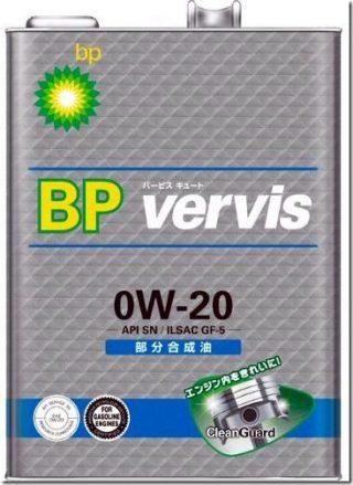 BP Vervis キュート 0W-20へオイル交換(プレマシーオイル交換レビュー)