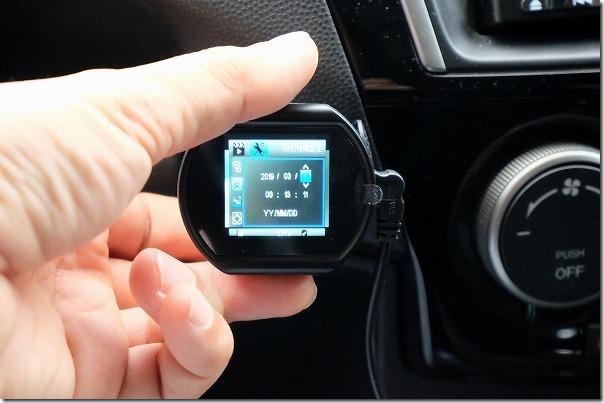 プレマシーにドライブレコーダーを取り付け方法