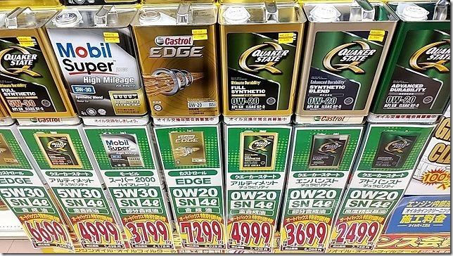QUAKER/STATE(クエカーステート)の価格