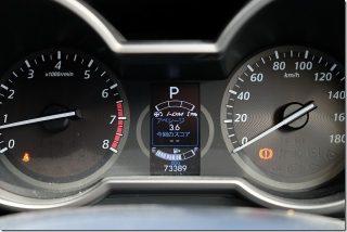 プレマシー(スカイアクティブ)のオイル交換&7年目車検見積もり