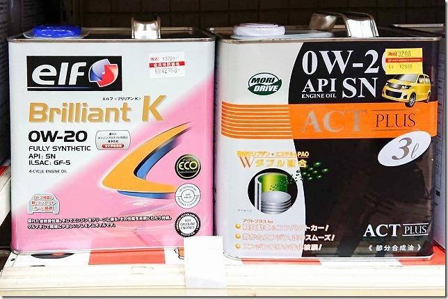 Brilliant/K/0W-20、オートバックスで特化の全化学合成油